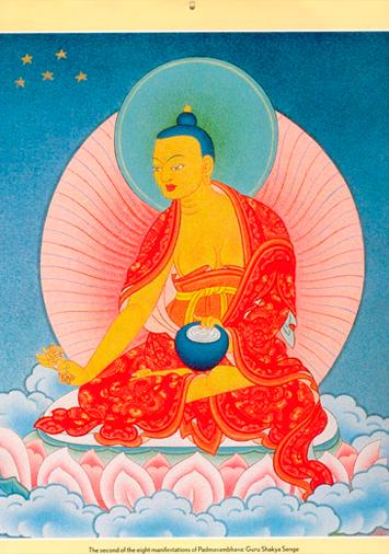 Гуру Шакья Сэнгэ